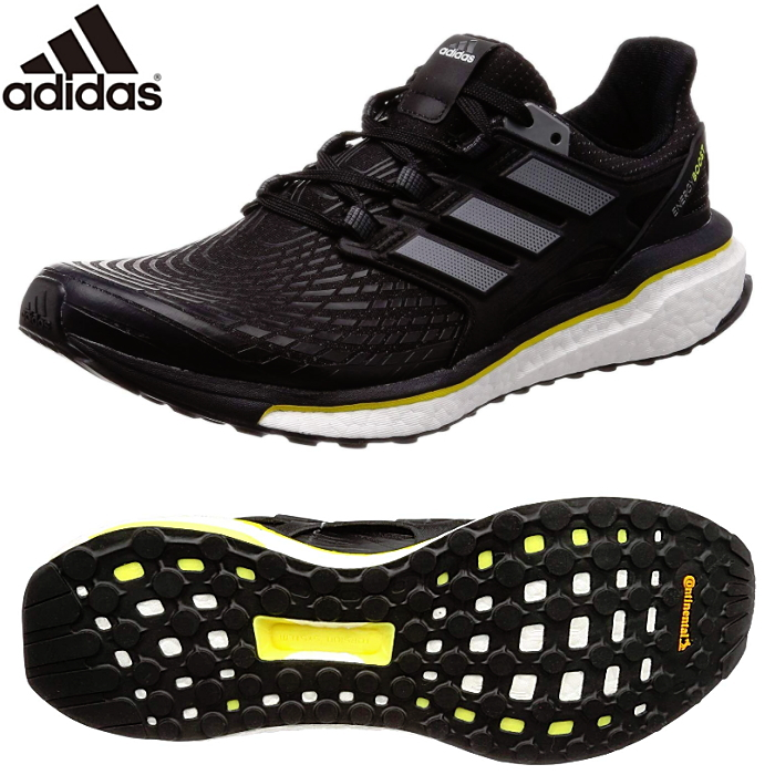 Running Shoe Preview: adidas Energy Boost 2